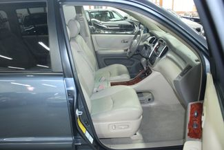 2007 Toyota Highlander Limited 4WD Kensington, Maryland 66