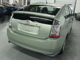 2007 Toyota Prius Pkg.#5 Kensington, Maryland 11