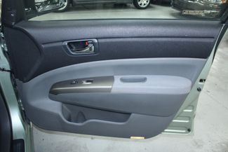 2007 Toyota Prius Pkg.#5 Kensington, Maryland 49