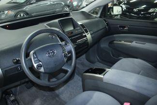 2007 Toyota Prius Pkg.#5 Kensington, Maryland 83