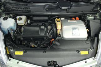 2007 Toyota Prius Pkg.#5 Kensington, Maryland 87