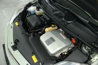 2007 Toyota Prius Pkg.#5 Kensington, Maryland 88