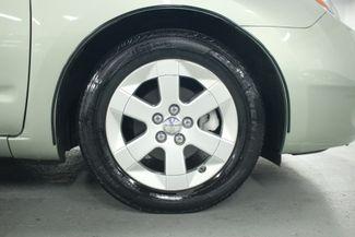 2007 Toyota Prius Pkg.#5 Kensington, Maryland 100