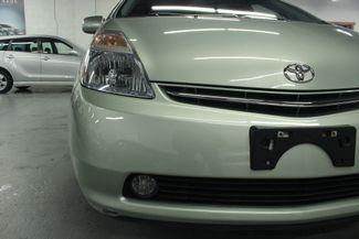 2007 Toyota Prius Pkg.#5 Kensington, Maryland 103
