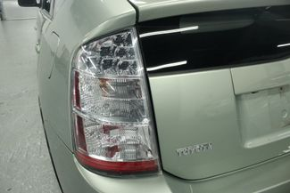 2007 Toyota Prius Pkg.#5 Kensington, Maryland 104