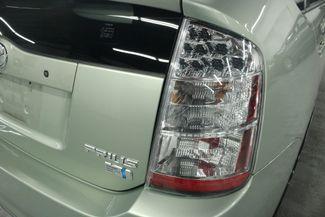 2007 Toyota Prius Pkg.#5 Kensington, Maryland 105