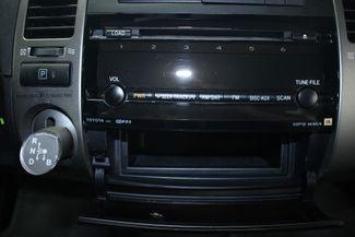 2007 Toyota Prius Pkg.#5 Kensington, Maryland 65