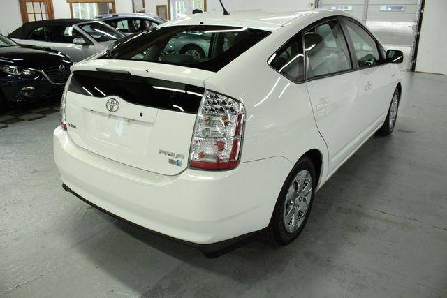 2007 Toyota Prius Pkg.#5 Kensington, Maryland 4