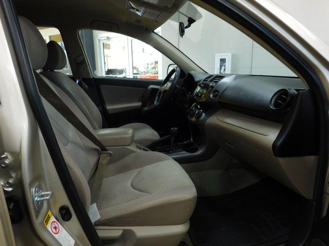 2007 Toyota RAV4 in Airport Motor Mile ( Metro Knoxville ), TN 37777