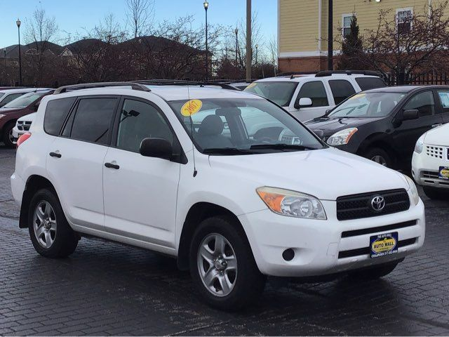 2007 Toyota RAV4  | Champaign, Illinois | The Auto Mall of Champaign in Champaign Illinois