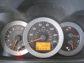 2007 Toyota RAV4 Limited Gardena, California 5