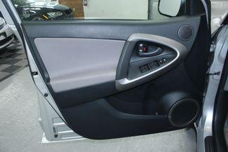 2007 Toyota RAV4 4WD Kensington, Maryland 14