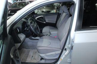2007 Toyota RAV4 4WD Kensington, Maryland 17