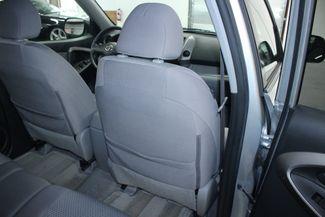 2007 Toyota RAV4 4WD Kensington, Maryland 47