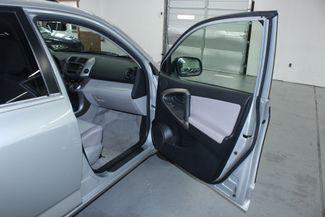 2007 Toyota RAV4 4WD Kensington, Maryland 50
