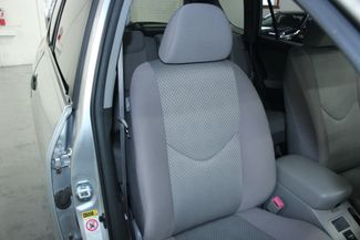 2007 Toyota RAV4 4WD Kensington, Maryland 55