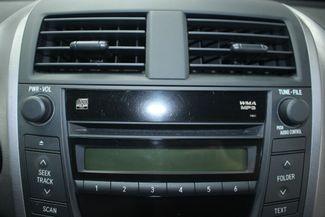 2007 Toyota RAV4 4WD Kensington, Maryland 71