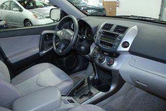 2007 Toyota RAV4 4WD Kensington, Maryland 74