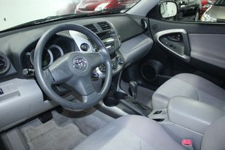 2007 Toyota RAV4 4WD Kensington, Maryland 85