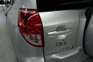 2007 Toyota RAV4 4WD Kensington, Maryland 106