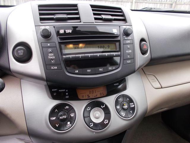 2007 Toyota RAV4 Limited Shelbyville, TN 29