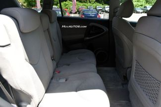 2007 Toyota RAV4 Limited Waterbury, Connecticut 18
