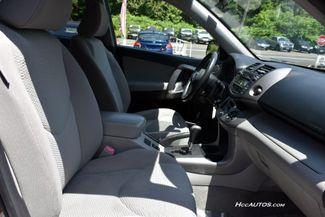 2007 Toyota RAV4 Limited Waterbury, Connecticut 19