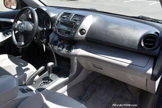 2007 Toyota RAV4 Limited Waterbury, Connecticut 20