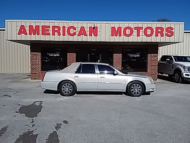 2008 Cadillac DTS w/1SC | Jackson, TN | American Motors in Jackson TN