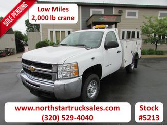 2008 Chevrolet 2500HD Service Utility Truck   St Cloud MN  NorthStar Truck Sales  in St Cloud, MN