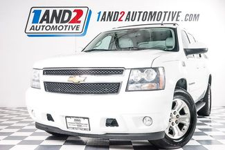 2008 Chevrolet Avalanche LT w/1LT in Dallas TX