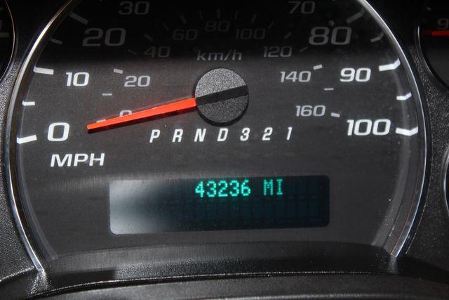 2008 Chevrolet Express Cargo Van Diesel 3500 in Roscoe, IL 61073
