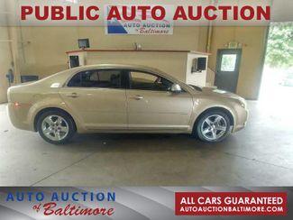 2008 Chevrolet Malibu LT w/1LT | JOPPA, MD | Auto Auction of Baltimore  in Joppa MD