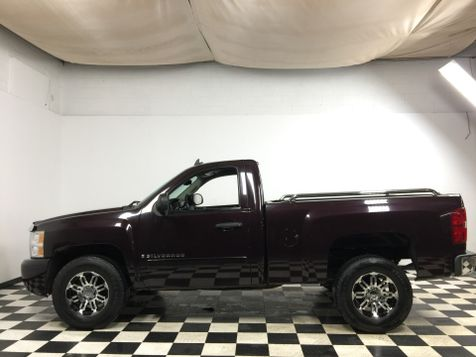 2008 Chevrolet Silverado 1500 *Drive TODAY & Make PAYMENTS* | The Auto Cave in Addison, TX