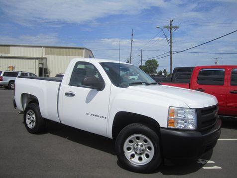 2008 Chevrolet Silverado 1500 Work Truck in Fort Smith, AR