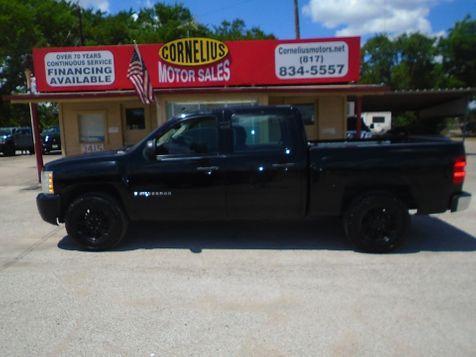 2008 Chevrolet Silverado 1500 Work Truck | Fort Worth, TX | Cornelius Motor Sales in Fort Worth, TX