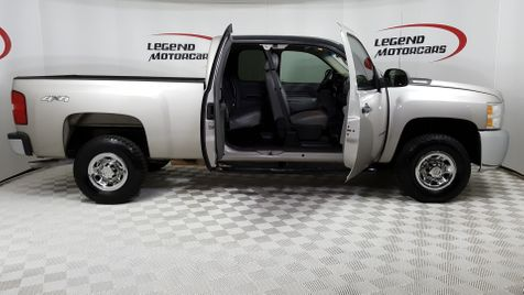 2008 Chevrolet Silverado 2500HD Work Truck in Garland, TX