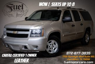 2008 Chevrolet Suburban LTZ in Dallas TX, 75006