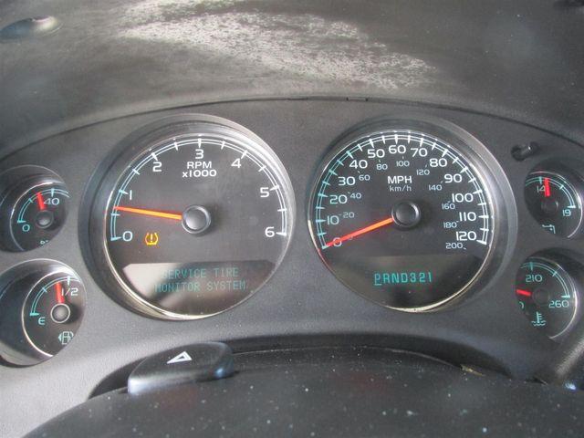 2008 Chevrolet Suburban LT w/1LT Gardena, California 5