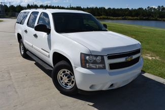 2008 Chevrolet Suburban LS Walker, Louisiana 6
