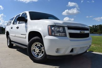 2008 Chevrolet Suburban LS Walker, Louisiana 7