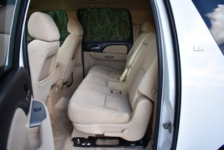 2008 Chevrolet Suburban LS Walker, Louisiana 9