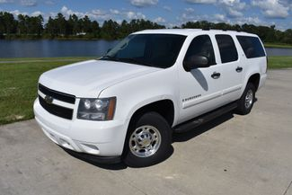 2008 Chevrolet Suburban LS Walker, Louisiana 1