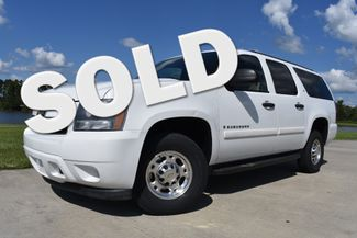 2008 Chevrolet Suburban LS Walker, Louisiana