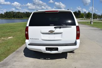 2008 Chevrolet Suburban LS Walker, Louisiana 4