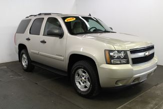 2008 Chevrolet Tahoe LS in Cincinnati, OH 45240