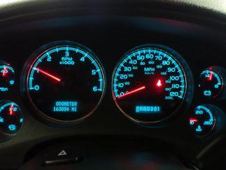 2008 Chevrolet Tahoe LT w/1LT Lincoln, Nebraska 7
