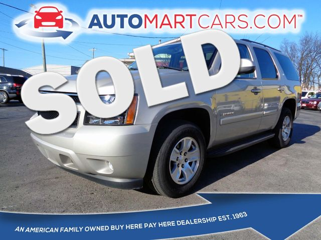 2008 Chevrolet Tahoe LT w/3LT | Nashville, Tennessee | Auto Mart Used Cars Inc. in Nashville Tennessee