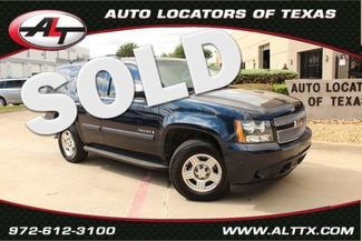 2008 Chevrolet Tahoe LS | Plano, TX | Consign My Vehicle in  TX