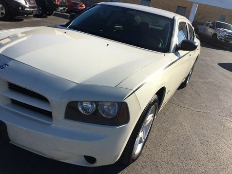 2008 Dodge Charger LOCATED AT 700 S MACARTHUR 405-917-7433 | Oklahoma City, OK | Norris Auto Sales (I-40) in Oklahoma City, OK